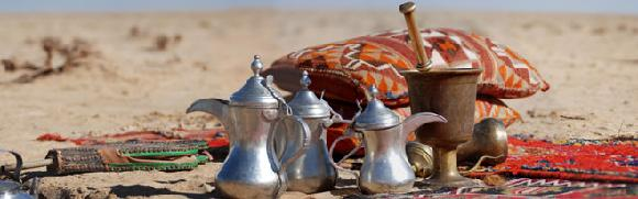 Arabic Coffee - Kuwait